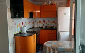 2-комнатная квартира, 46 м², 5/5 этаж помесячно, Микрорайон Мухамеджанова за 80 000 〒 в Балхаше
