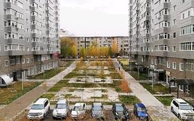 2-комнатная квартира, 52 м², 3/18 этаж посуточно, мкр Мамыр-1, Момышулы 29/4 — Шаляпина за 10 000 〒 в Алматы, Ауэзовский р-н