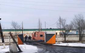 Промбаза 85 соток, улица Алтын Адам за 203 млн 〒 в Есик