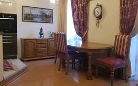 5-комнатная квартира, 175 м², 4 этаж, проспект Нурсултана Назарбаева 7а за 41 млн 〒 в Караганде, Казыбек би р-н