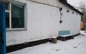 3-комнатный дом, 60 м², 5 сот., Балхашская 13 за 4 млн 〒 в Караганде, Казыбек би р-н