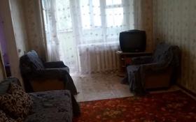 2-комнатная квартира, 40 м² посуточно, Абая 155 за 5 000 〒 в Костанае