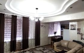 3-комнатная квартира, 74 м², 1 этаж посуточно, Жамбыла 31 — Кунаева за 15 000 〒 в Алматы, Медеуский р-н