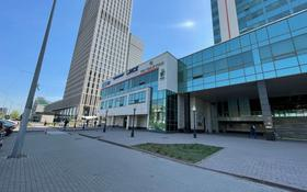 Офис площадью 67 м², Сыганак 25 за 43 млн 〒 в Нур-Султане (Астане)