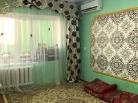 3-комнатная квартира, 59.6 м², 4/5 этаж