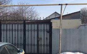 5-комнатный дом, 137.5 м², 8.5 сот., Оналбаева 32а за 20 млн 〒 в