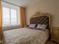 3-комнатная квартира, 140 м², 2/9 этаж посуточно, М. Маметовой 111 за 18 000 〒 в Уральске