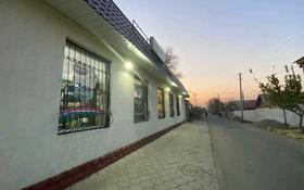 Магазин площадью 100 м², улица Аубая Байгазиева 56 а за 25 млн 〒 в Каскелене