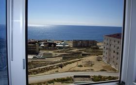 4-комнатная квартира, 176 м², 5/13 этаж, 15-й мкр 59 за 68 млн 〒 в Актау, 15-й мкр