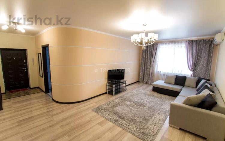 2-комнатная квартира, 75 м², 9/9 этаж посуточно, Жиенгали Тлепбергенова 78 за 12 990 〒 в Актобе