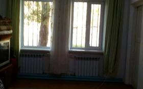 2-комнатная квартира, 44.7 м², 1/2 этаж, Привокзалный 15 за 3.5 млн 〒 в Рудном