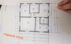 4-комнатный дом, 232 м², 8 сот., Южный за 15 млн 〒 в Каскелене