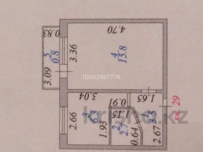 1-комнатная квартира, 30 м², 5/5 этаж, Акбугы 8 за 10.8 млн 〒 в Нур-Султане (Астане), Сарыарка р-н