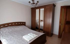2-комнатная квартира, 55 м², 3/5 этаж помесячно, улица Конаева 10 — Айтиева за 120 000 〒 в Таразе