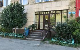 Помещение площадью 50 м², Сулейменова 22 за 85 000 〒 в Кокшетау