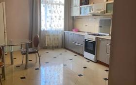 3-комнатная квартира, 200 м², 4/7 этаж, Аль-Фараби за 145 млн 〒 в Алматы, Медеуский р-н