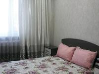 2-комнатная квартира, 50 м², 3/10 этаж посуточно, Засядко 58 — Герцена за 10 000 〒 в Семее
