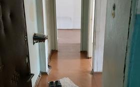 3-комнатная квартира, 60 м², 3/5 этаж помесячно, улица Кабанбай батыра 130 за 80 000 〒 в Усть-Каменогорске
