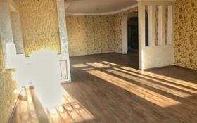 4-комнатная квартира, 240 м², 1/5 этаж, Мкр Каратал за 95 млн 〒 в Талдыкоргане