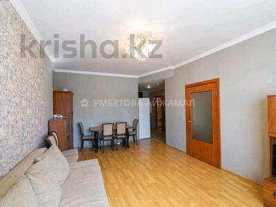 2-комнатная квартира, 50 м², 6/23 этаж, Иманова 17 за 18.5 млн 〒 в Нур-Султане (Астане)