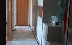 1-комнатная квартира, 41.6 м², 4/10 этаж, Шугаева 159 — Силикатный поселок за 11 млн 〒 в Семее