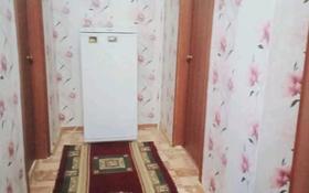 2-комнатная квартира, 45 м², 2/2 этаж, Цвилинга — Абая за 7 млн 〒 в Аксае