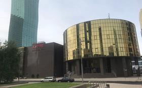 Офис площадью 31 м², Достык 3 за 6 000 〒 в Нур-Султане (Астана)