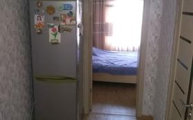3-комнатный дом, 116 м², 11.25 сот., Королева 20 за 27 млн 〒 в Кокшетау
