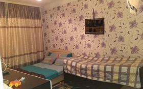 2-комнатная квартира, 45 м², 1/2 этаж помесячно, улица Казбековой 19 — Мира-Казбекова за 50 000 〒 в Балхаше