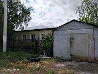 4-комнатный дом, 100 м², 6 сот., Канай би 128 — Остапенко за 15.5 млн 〒 в Кокшетау