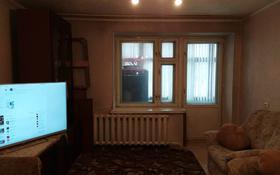 3-комнатная квартира, 63 м², 1/9 этаж, Красина 8/1 за 20.9 млн 〒 в Усть-Каменогорске