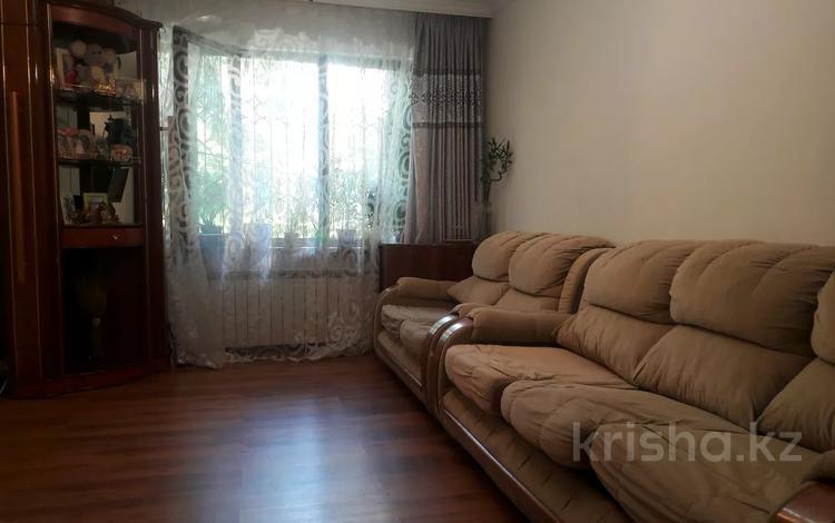 4-комнатная квартира, 76 м², 1/5 этаж, мкр Орбита-2 за 34 млн 〒 в Алматы, Бостандыкский р-н