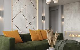 4-комнатная квартира, 280 м², 4/5 этаж, Горная — Аль-Фараби за 107 млн 〒 в Алматы, Медеуский р-н