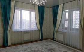 2-комнатная квартира, 73.2 м², 8/12 этаж, 33 мкр 22 за 13 млн 〒 в Актау