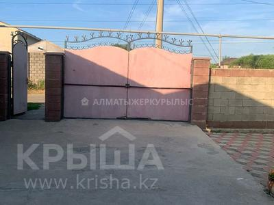 4-комнатный дом, 76 м², 7 сот., мкр Калкаман-2 за 32 млн 〒 в Алматы, Наурызбайский р-н — фото 11