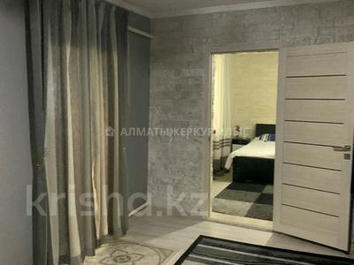 4-комнатный дом, 76 м², 7 сот., мкр Калкаман-2 за 32 млн 〒 в Алматы, Наурызбайский р-н — фото 6