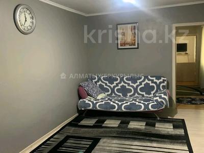 4-комнатный дом, 76 м², 7 сот., мкр Калкаман-2 за 32 млн 〒 в Алматы, Наурызбайский р-н — фото 9