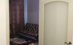1-комнатная квартира, 39.7 м², 1/3 этаж, мкр Городской Аэропорт, Алтын Арка 17 за 12 млн 〒 в Караганде, Казыбек би р-н