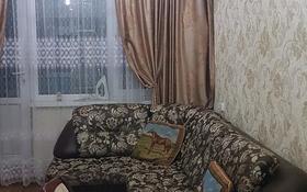 4-комнатная квартира, 63 м², 2/5 этаж, Сары-Арка 18 — Абая за 15.5 млн 〒 в Жезказгане
