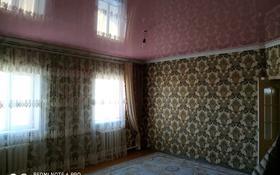 5-комнатный дом, 150 м², 10 сот., 7-я Саяхат 19 за 13.5 млн 〒 в