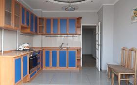 2-комнатная квартира, 58 м², 7/9 этаж, Аносова 54 — Толе Би за 24.9 млн 〒 в Алматы, Алмалинский р-н