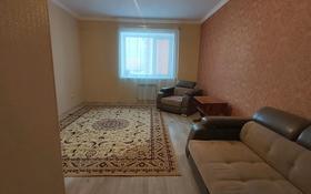 1-комнатная квартира, 44 м², 2/9 этаж помесячно, Батыс-2 5а за 85 000 〒 в Актобе, мкр. Батыс-2