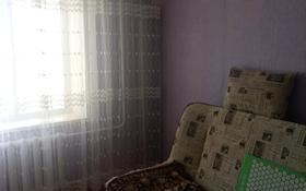 1-комнатная квартира, 33 м², 9/10 этаж, Горького — Дюсенова за 7.6 млн 〒 в Павлодаре