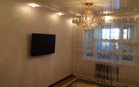 4-комнатная квартира, 90 м², 2/5 этаж, 13-й мкр, 13 мик 14 дом за 22 млн 〒 в Актау, 13-й мкр