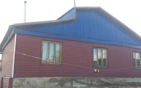 4-комнатный дом, 101 м², 6 сот., 12 линия 43 — Кошкинбаева за 8 млн 〒 в Семее