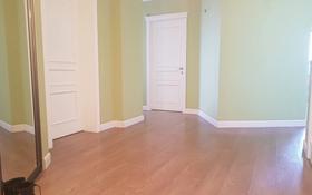 3-комнатная квартира, 140 м², 4/18 этаж, Шахтёров 60 за 50 млн 〒 в Караганде, Казыбек би р-н