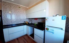 1-комнатная квартира, 40 м² посуточно, Туран 55 — ул. Жанибек и Керей Ханов за 8 000 〒 в Нур-Султане (Астана), Есиль р-н
