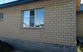 7-комнатный дом, 160 м², 5 сот., Медеу 91 /1 за 38 млн 〒 в Нур-Султане (Астана), Сарыарка р-н