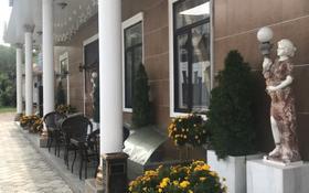 Ресторан, караоке за 700 000 〒 в Алматы, Медеуский р-н