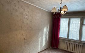 1-комнатная квартира, 31 м², 1/5 этаж, Кабанбай батыра 112 А за ~ 8.3 млн 〒 в Усть-Каменогорске